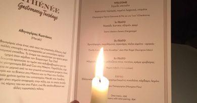 Μια βραδιά με τον Αθηναγόρα στο Athenee